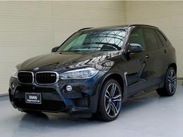 BMW X5 M 4.4 4WD WSR 21AW 黒革 H/Ksp レーンチェンジ