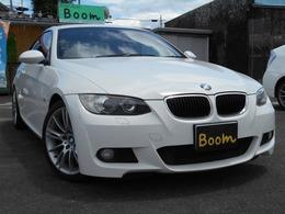 BMW 3シリーズクーペ 320i Mスポーツパッケージ ナビTV Bカメラ