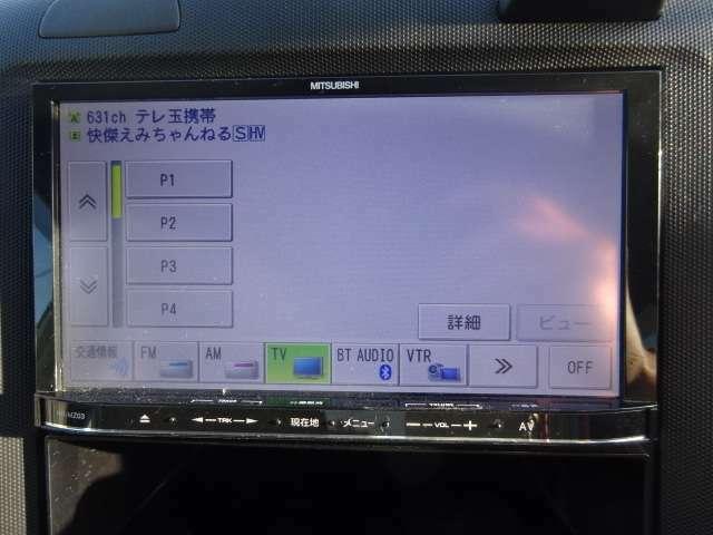 ワンセグ専用地上デジタルTV チューナー(1seg)内蔵7V 型ワイドVGA モニター/DVD/CD/Bluetooth 内蔵メモリーカーナビゲーションシステム