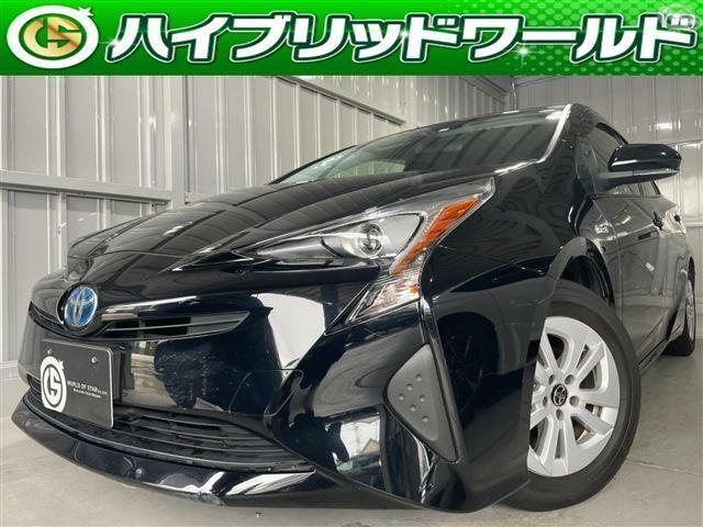☆いらっしゃいませ!ハイブリッドワールドです。☆この度は当店のお車をご覧になっていただき、誠にありがとうございます。ぜひじっくりとご検討下さい。