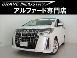トヨタ アルファード 2.5 S 新車サンル-フ 7人フリップダウン 両電スラ