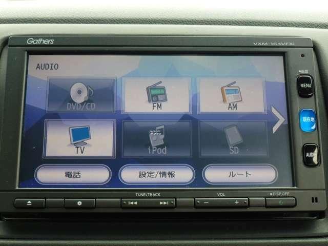 豊富なオーディオソースをご利用いただけるナビゲーションなので、きっとドライブが盛り上がりますよ♪