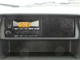 FM/AMラジオ装備