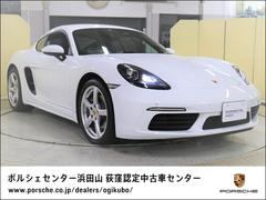ポルシェ 718ケイマン の中古車 PDK 東京都杉並区 650.0万円