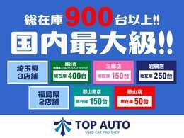 【こちらのお車の詳細写真多数】 下記アドレスから当店在庫一覧にGO☆http://www.carsensor.net/shop/saitama/214692006/自社HPへGO★http://www.topauto.jp/