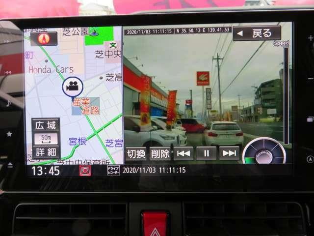 ☆今話題のドラレコ☆ナビ連動、前後録画対応ドライブレコーダー、前方だけではなく、後方も録画できるドライブレコーダー、ナビ画面で録画映像を確認できます。オプション設定にって承ります