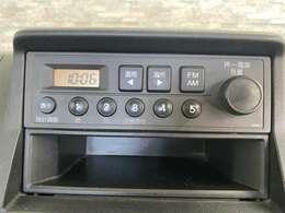 ラジオが搭載されているので運転中もとても快適ですよ!