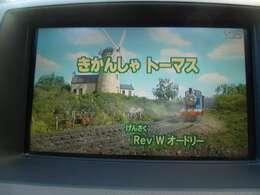 【DVD再生】フリーダイヤル【0066-9711-170523】(携帯PHS可)を入力下さい。