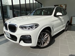 BMW X3 の中古車 xドライブ20d Mスポーツ ディーゼルターボ 4WD 福岡県北九州市八幡東区 638.0万円