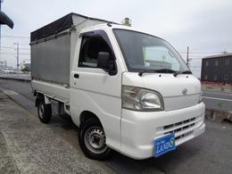 ダイハツ ハイゼットトラック 660DX 2名 幌付車 車検R4年1月