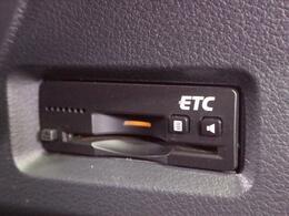 ETC車載器付きですので、ご納車当日からお出かけしてはいかがですか?