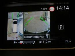 全方位カメラ装備で駐車も楽々です。