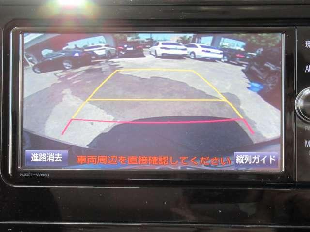 バックカメラ搭載車両ですので、駐車が苦手な方や狭い所での駐車の際、大変便利です♪