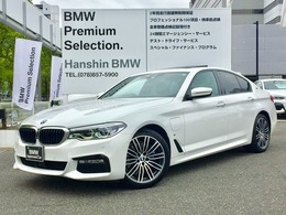 BMW 5シリーズ 530e iパフォーマンス Mスポーツ 1オーナセレクトPKGイノベーションPKG黒革