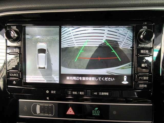 マルチカメラが駐車の時には役に立つ