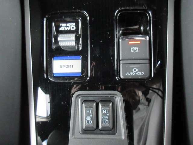 PHEVの機能操作や駐車ブレーキをワンタッチで操作