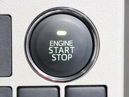 スマートキー&プッシュ式エンジンスタート!荷物で両手がふさがっていても開け閉め簡単!とっても便利です♪