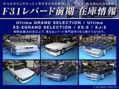 Ultima GRAND SELECTION/Ultima/XS-IIGRAND SELECTION/ XS-II/XJ-II