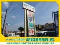 この看板が目印!吉野家さんの隣にあります!ご来店の際にお電話頂けるときっちりお待ちできます♪通話料無料 0066-9711-915889