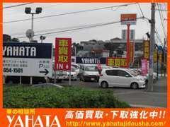 横浜動物園ズーラシア交差点