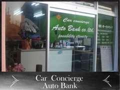 カーアドバイザープロとして車両 購入、ドレスUP、車検修理、板金塗装、保険に至るまで、ご相談にのらせていただいております