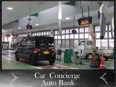 車検修理工場では、お客様の大切な愛車を国家資格1級整備士が車検修理等を取り扱っております