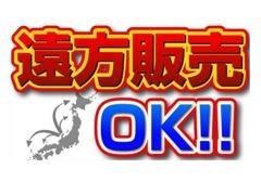 遠方納車[日本全国対応]もお任せください♪国内随一の輸送力を誇る提携陸送会社が業者価格にて安全かつ迅速にお届け致します!
