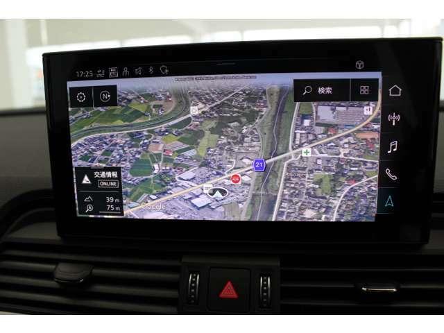 【AudiオリジナルMMIナビ】直感的に操作できるナビ!衛星地図・ナビゲーション機能はもちろん、Wi-Fi設定、Audiコネクト、スマートフォンインタフェースなど使える機能が盛りだくさん♪