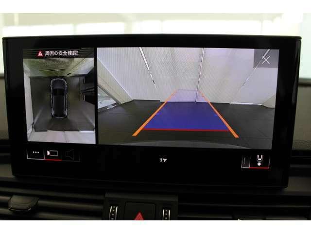 【サラウンドビューカメラ】4方向のカメラを組み合わせることによって、上から見たような映像で駐車をサポート。