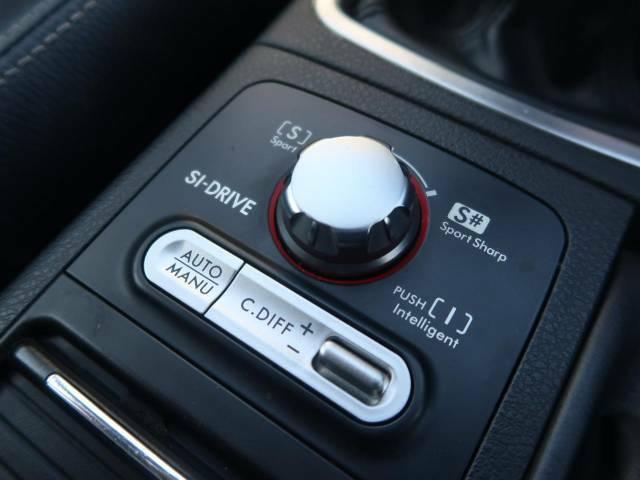【SI-DRIVE】市街地走行など燃費や扱いやすさ重視のIモード、スポーティーなSモードに加え、アクセル反応をより鋭敏にし積極的な走りを可能にしたS#モードの3つのドライブフィールを満喫できます☆