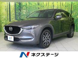 マツダ CX-5 2.2 XD Lパッケージ ディーゼルターボ サンルーフ 黒革