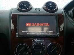 メモリーナビ☆ワンセグTVが観れます!CD付きです。当り前の装備ですがなくちゃ困りますよね!良い音楽をかけて快適空間を演出してください。
