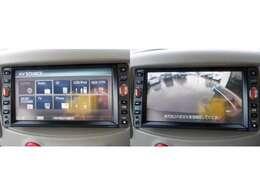 純正SDナビ ワンセグ CD/DVD再生可能 AUX入力 iPod接続可能 バックカメラ 曇り無くキレイに映ります