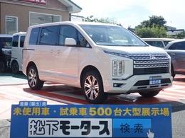 三菱 デリカD:5 2.2 G パワーパッケージ ディーゼルターボ 4WD ナビ取付PkgII レンタ登録済未使用車