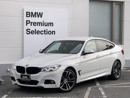 BMW 3シリーズグランツーリスモ 320d xドライブ Mスポーツ ディーゼルターボ 4WD ACC黒革シート衝突軽減ブレ電動リアBカメラ