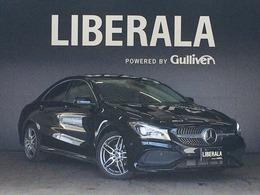 メルセデス・ベンツ CLAクラス CLA180 AMGスタイル レーダーセーフティPKG 前席シートヒーター