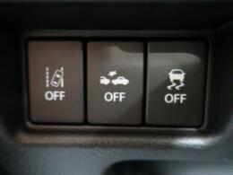 ●【衝突被害軽減装置】人も車も検知して、衝突回避をサポート☆ブレーキ機能や誤発進抑制機能などで万一の危険を予防してくれます☆
