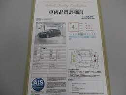 ホンダセンシング 純正メモリーナビ 純正AW LEDヘッドライト ETC装備の黒色のジェイド RS入庫しました。