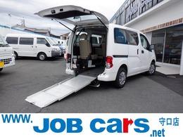 日産 NV200バネットバン 1.6 チェアキャブ 車いす1名仕様 専用サードシート有 福祉車両 スロープ 電動固定装置
