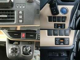 低燃費ハイブリッド車♪便利なスマートキー&プッシュスタートにスタイリッシュなシフトスイッチ!ビルトインETCも装備されています♪