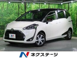 トヨタ シエンタ 1.5 G クエロ 新型 LEDヘッドライト セーフティセンス