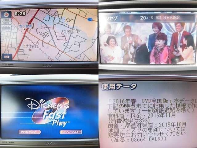 ワンセグTV/DVDは走行中も視聴できます。