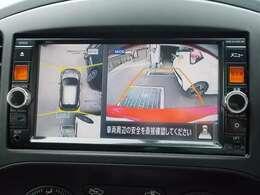 アラウンドビューモニターは、車庫入れなどが苦手な方の強い味方です。