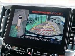 パノラミックビューモニター機能搭載☆シースルービューカメラも搭載で全方位を漏れなく確認できます!