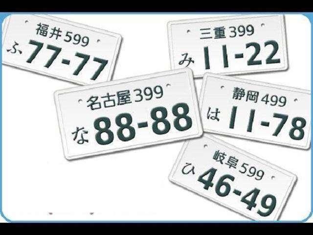 Aプラン画像:大事な人の記念日や、お好きな数字で愛車をさらに愛して♪
