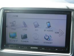 ◇カーナビ 快適・安心のドライブをサポートします。