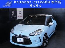 シトロエン DS3 デビューセリ Peugeot&Citroenプロショップ