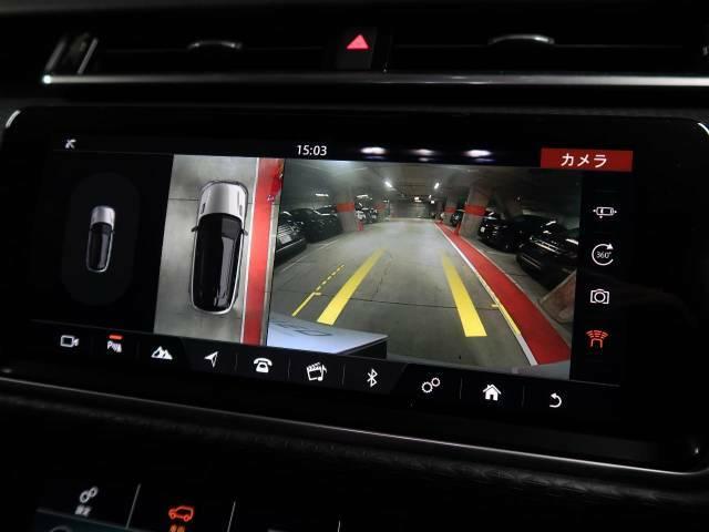 【360度カメラ】タイヤの軌跡が写るカメラ、車体を上から見下ろしたように写し出す360度カメラ、障害物との距離を音とマークで教えてくれるセンサー画面の3つの画面を表示することで安全に駐車が可能です!