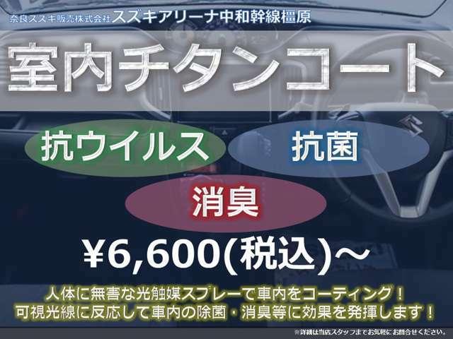 当社ではセニアカーのお取扱いもやっております☆お気軽にご相談下さいませヽ(^o^)丿 ◆無料電話:0120-429-215◆https://narasuzuki.com/list.asp