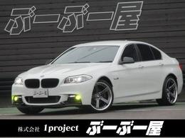 BMW 5シリーズ 523i WORK20AWIドライブBモニ黒革ヒーター保証付